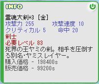 b0069164_2115791.jpg