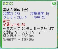 b0069164_212698.jpg
