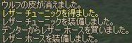 b0038576_14205718.jpg