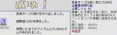 a0019178_18395192.jpg
