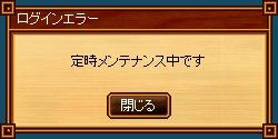 b0069483_6563339.jpg