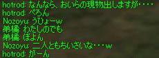c0017886_12301911.jpg