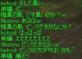 c0017886_12331088.jpg