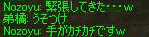 c0017886_13182233.jpg