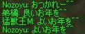 c0017886_13223866.jpg
