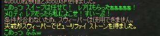 c0022896_2029613.jpg