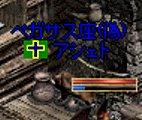 b0011730_6275932.jpg
