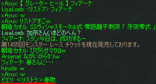b0036369_1725891.jpg