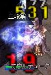 b0032787_31151100.jpg