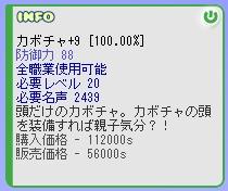 b0023589_1943082.jpg