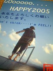 b0019096_20112332.jpg