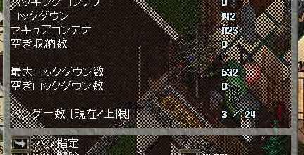b0033697_18421910.jpg