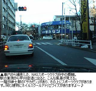 b0059410_212476.jpg