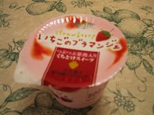 b0020111_0402039.jpg
