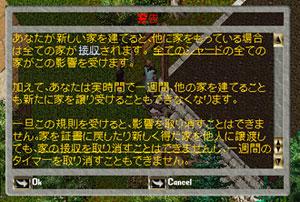 b0022669_10221881.jpg