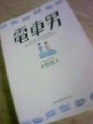 b0019674_0101549.jpg