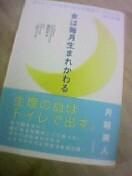 b0019674_0141050.jpg