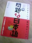 b0019674_021789.jpg