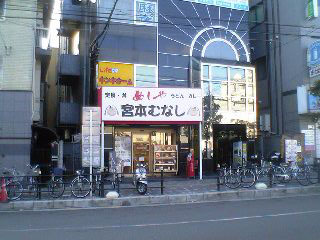 関西のぷち不思議_b0046388_1315255.jpg