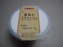 b0020111_12421896.jpg