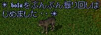 a0032214_18364362.jpg