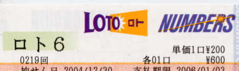 a0020116_1983365.jpg