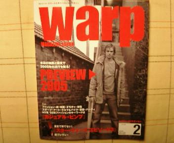 WARP magazine 2月号に寄稿しました☆_b0032617_1583117.jpg