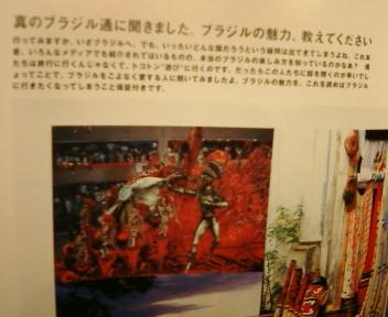 WARP magazine 2月号に寄稿しました☆_b0032617_1594087.jpg