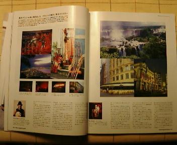 WARP magazine 2月号に寄稿しました☆_b0032617_1595327.jpg