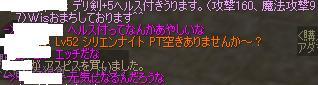 c0005826_182567.jpg