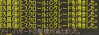 c0005826_1871740.jpg