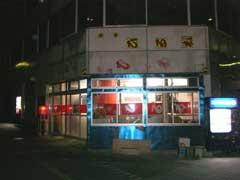 中華「ひるね」_b0054727_1552012.jpg