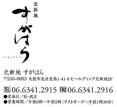 b0035734_17491110.jpg