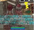c0007954_612975.jpg