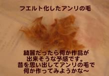 b0015963_19414089.jpg