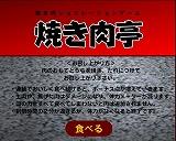 b0000977_23251524.jpg