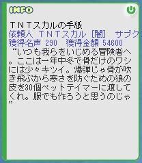 b0037097_1294222.jpg