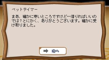 b0037097_1332897.jpg