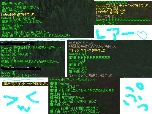 c0022801_1711625.jpg