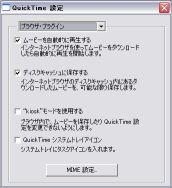 b0040759_2365525.jpg