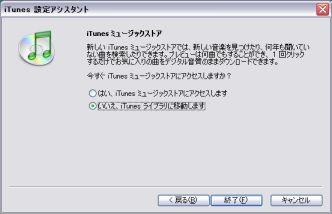 b0040759_2381946.jpg