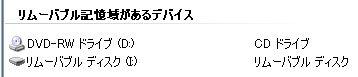 b0040759_2533074.jpg