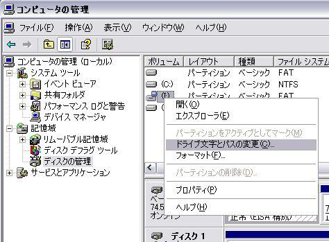 b0040759_2542527.jpg