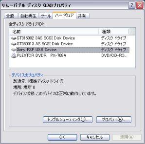 b0040759_255567.jpg