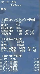 c0026261_19455438.jpg