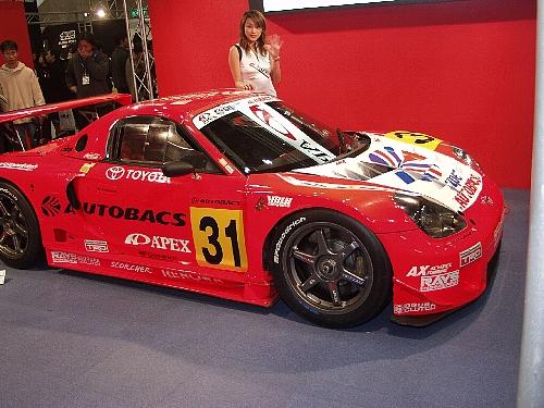 2004-2005 MR2 spyder - ClubLexus - Lexus Forum Discussion