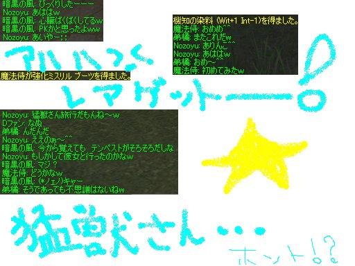 c0022801_13442220.jpg