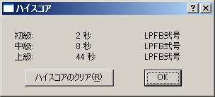 b0014004_15442997.jpg