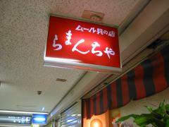 b0053019_2315266.jpg