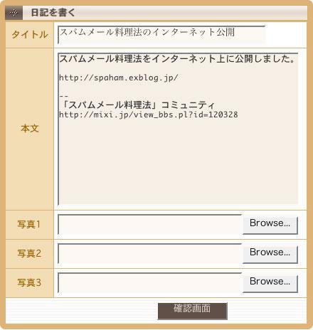 c0027521_3371672.jpg